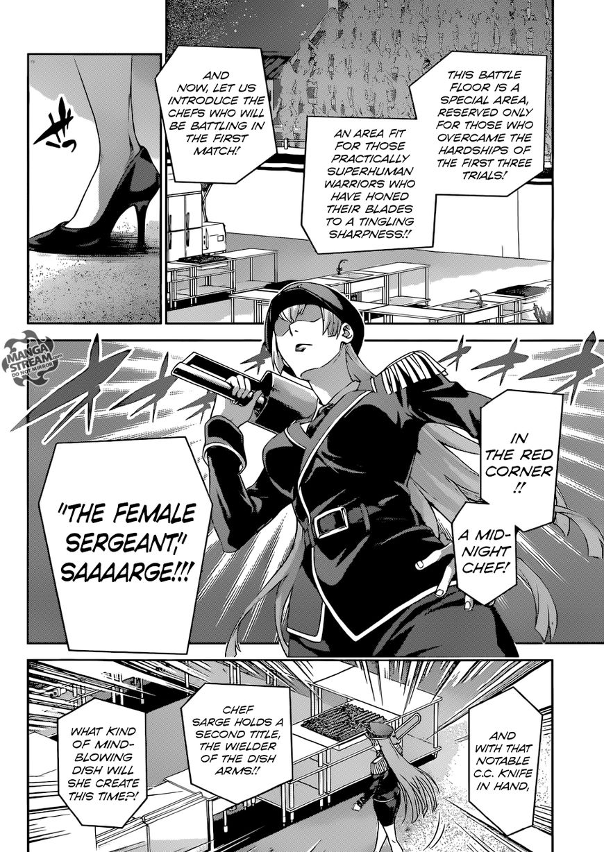 Shokugeki no Soma Chapter 292  Online Free Manga Read Image 16
