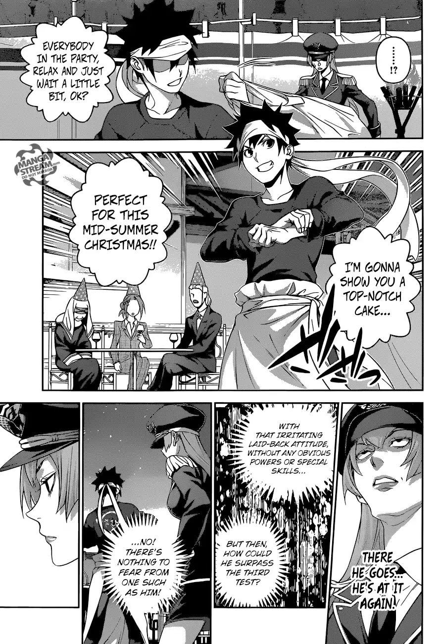 Shokugeki no Soma Chapter 294  Online Free Manga Read Image 4