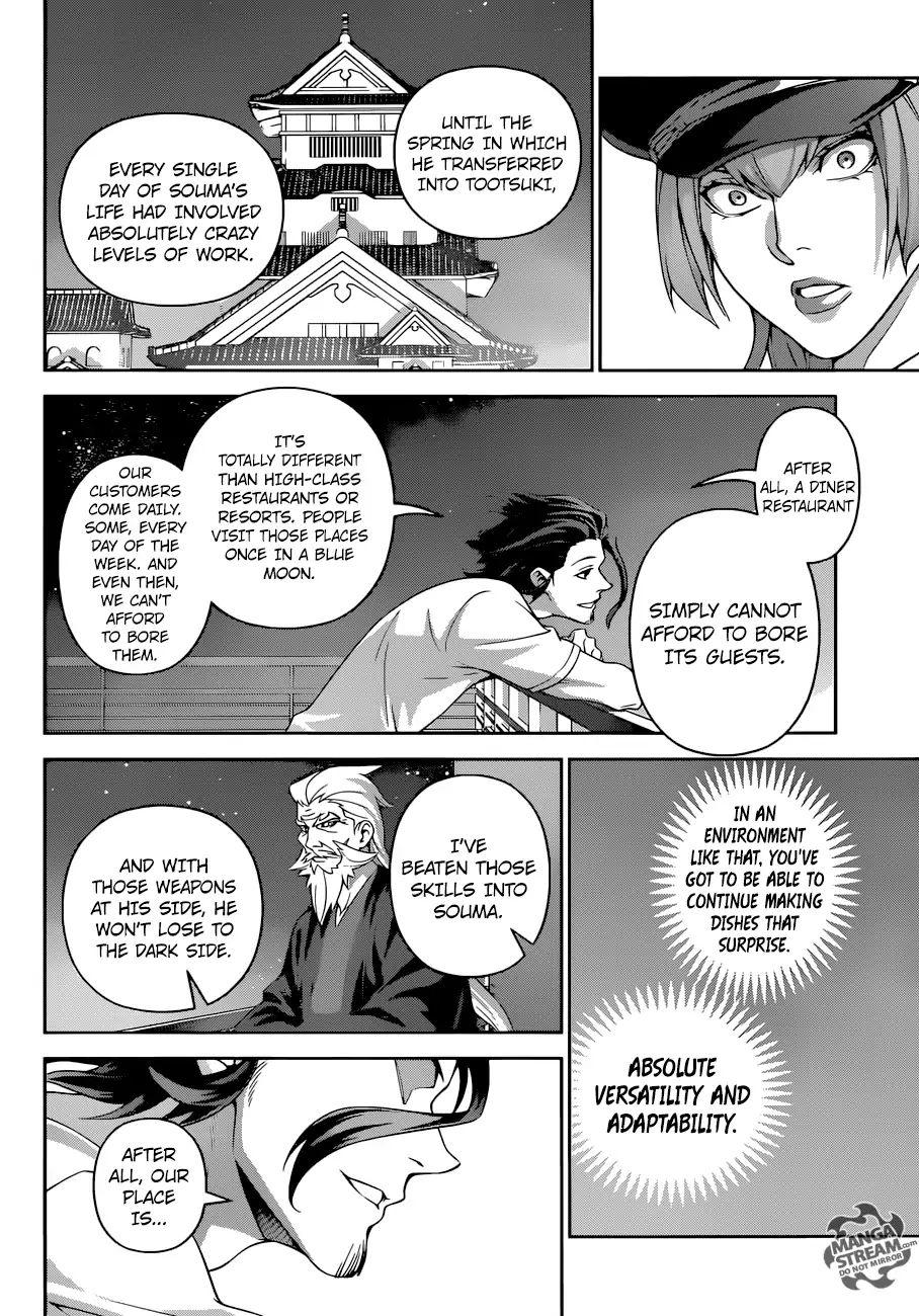 Shokugeki no Soma Chapter 295  Online Free Manga Read Image 11