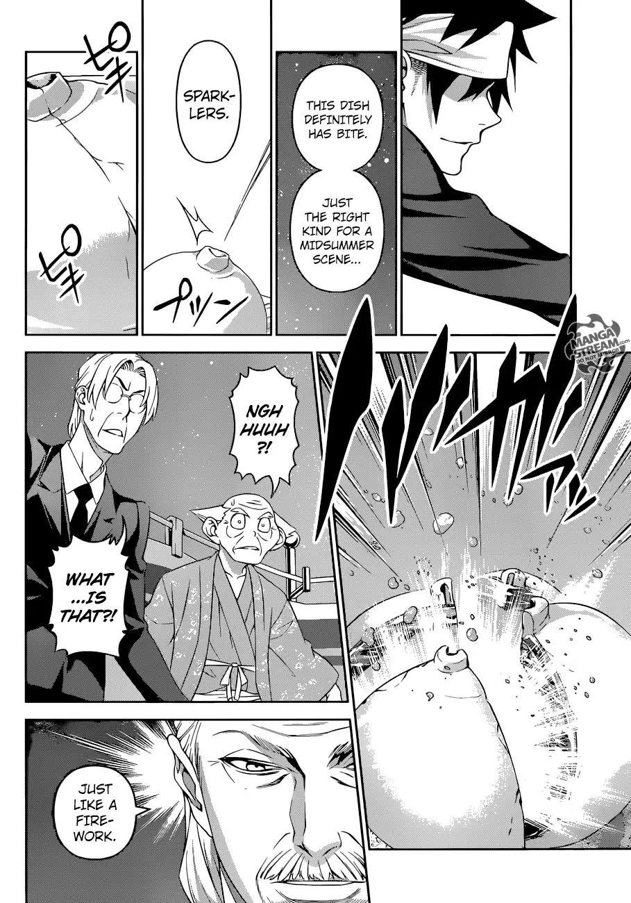 Shokugeki no Soma Chapter 295  Online Free Manga Read Image 3