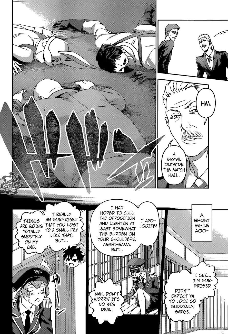 Shokugeki no Soma Chapter 296  Online Free Manga Read Image 11