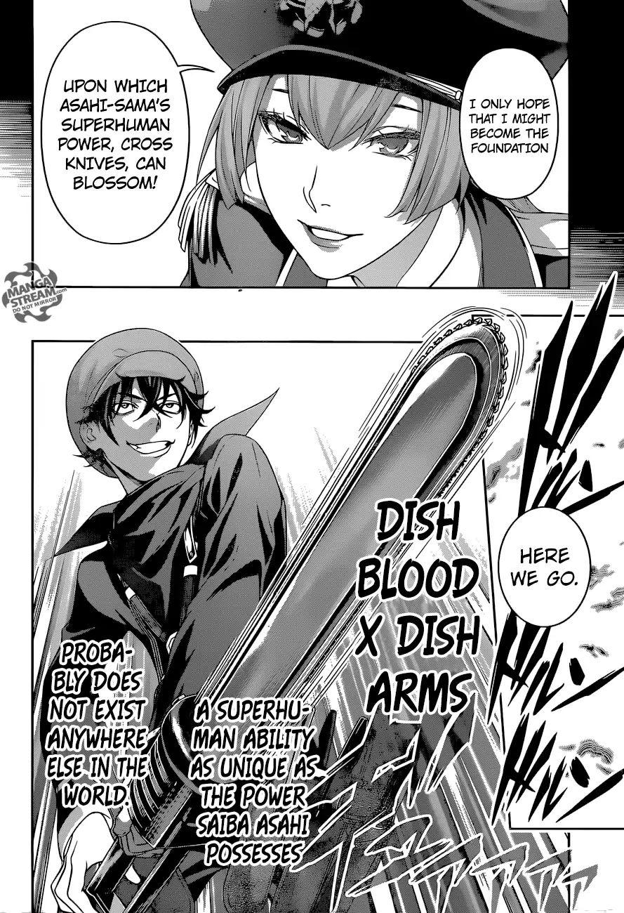 Shokugeki no Soma Chapter 296  Online Free Manga Read Image 13