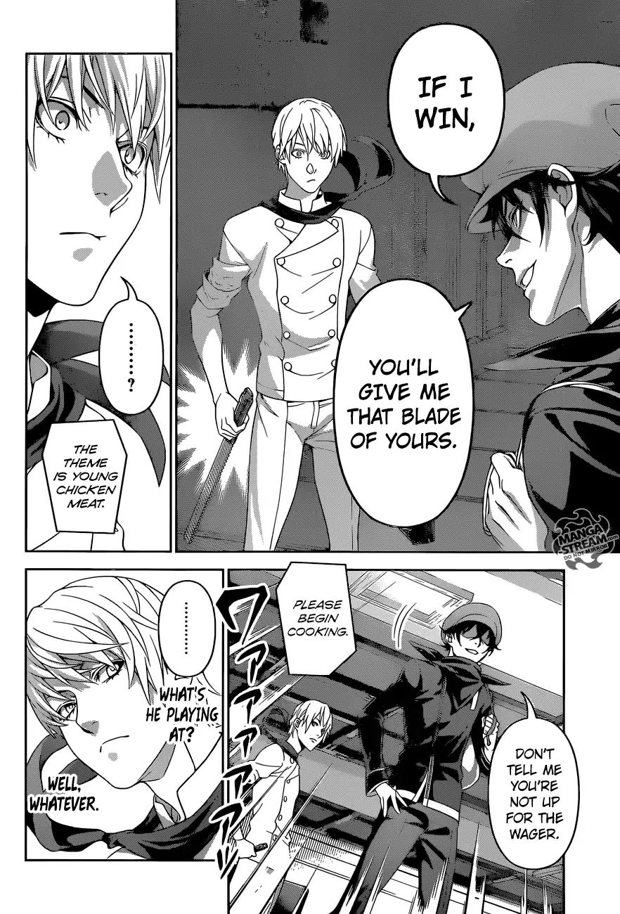 Shokugeki no Soma Chapter 296  Online Free Manga Read Image 5