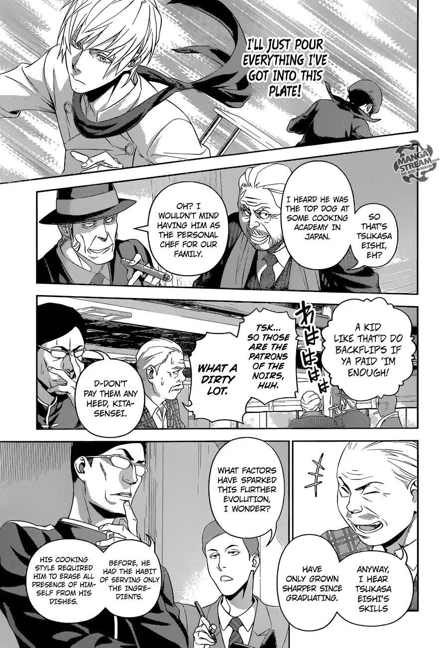 Shokugeki no Soma Chapter 296  Online Free Manga Read Image 6