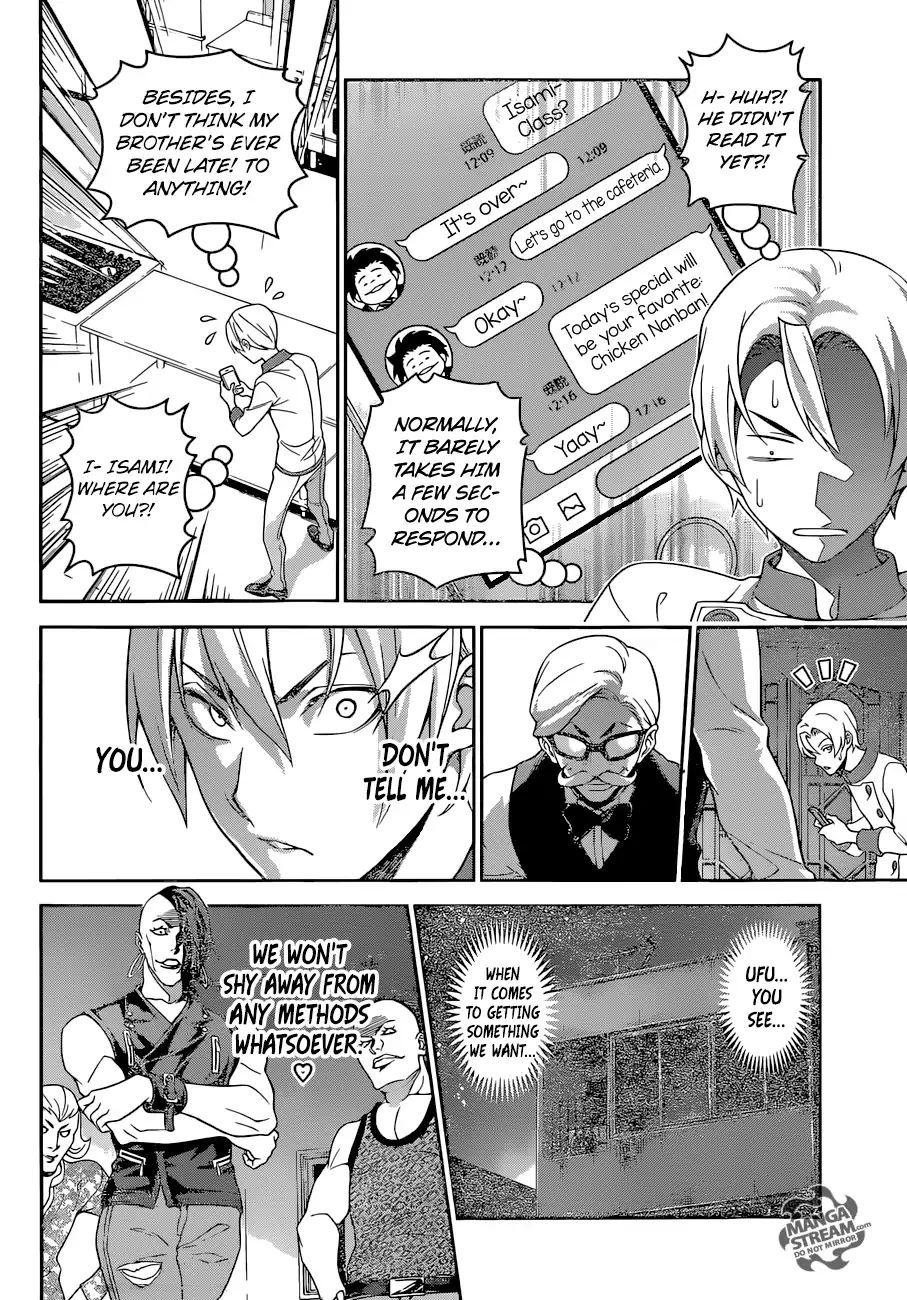 Shokugeki no Soma Chapter 297  Online Free Manga Read Image 13