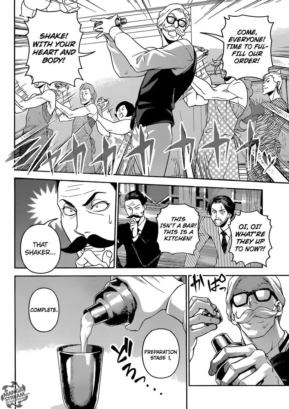 Shokugeki no Soma Chapter 297  Online Free Manga Read Image 15