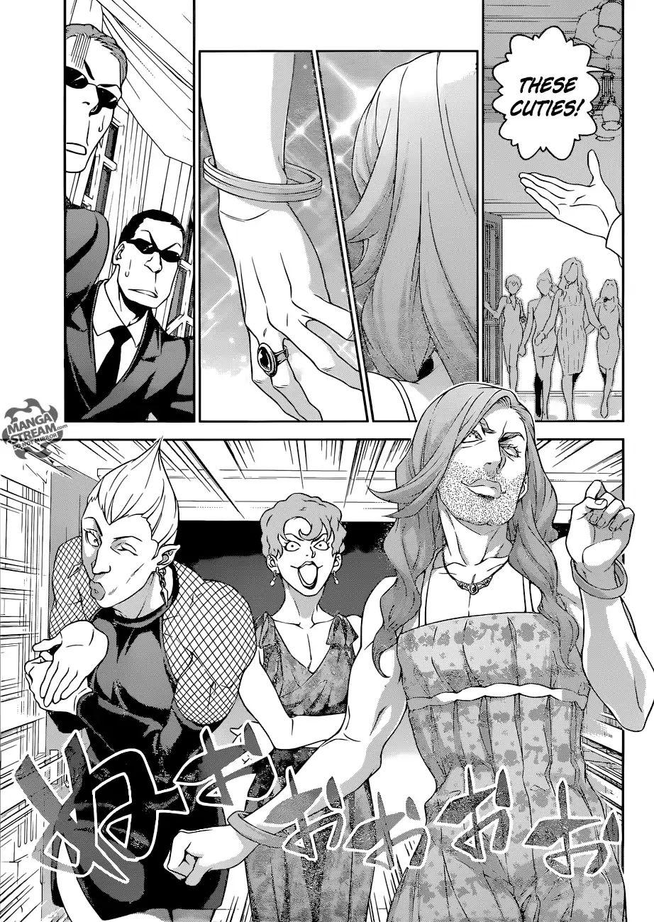 Shokugeki no Soma Chapter 297  Online Free Manga Read Image 6