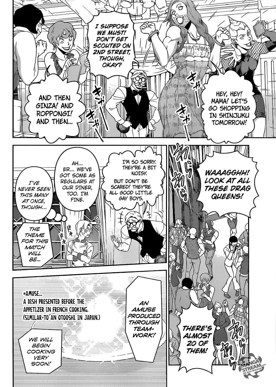Shokugeki no Soma Chapter 297  Online Free Manga Read Image 7