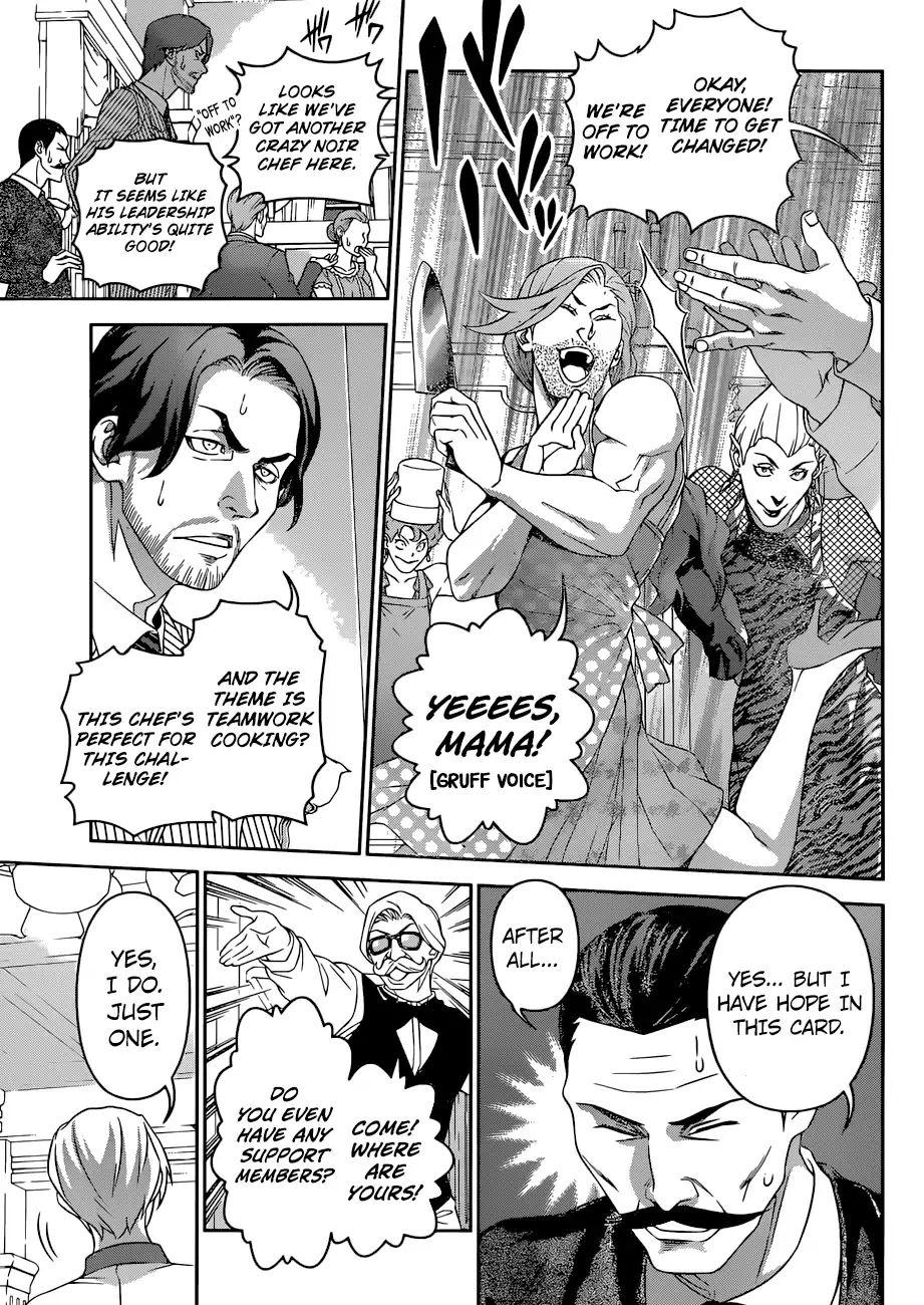 Shokugeki no Soma Chapter 297  Online Free Manga Read Image 8
