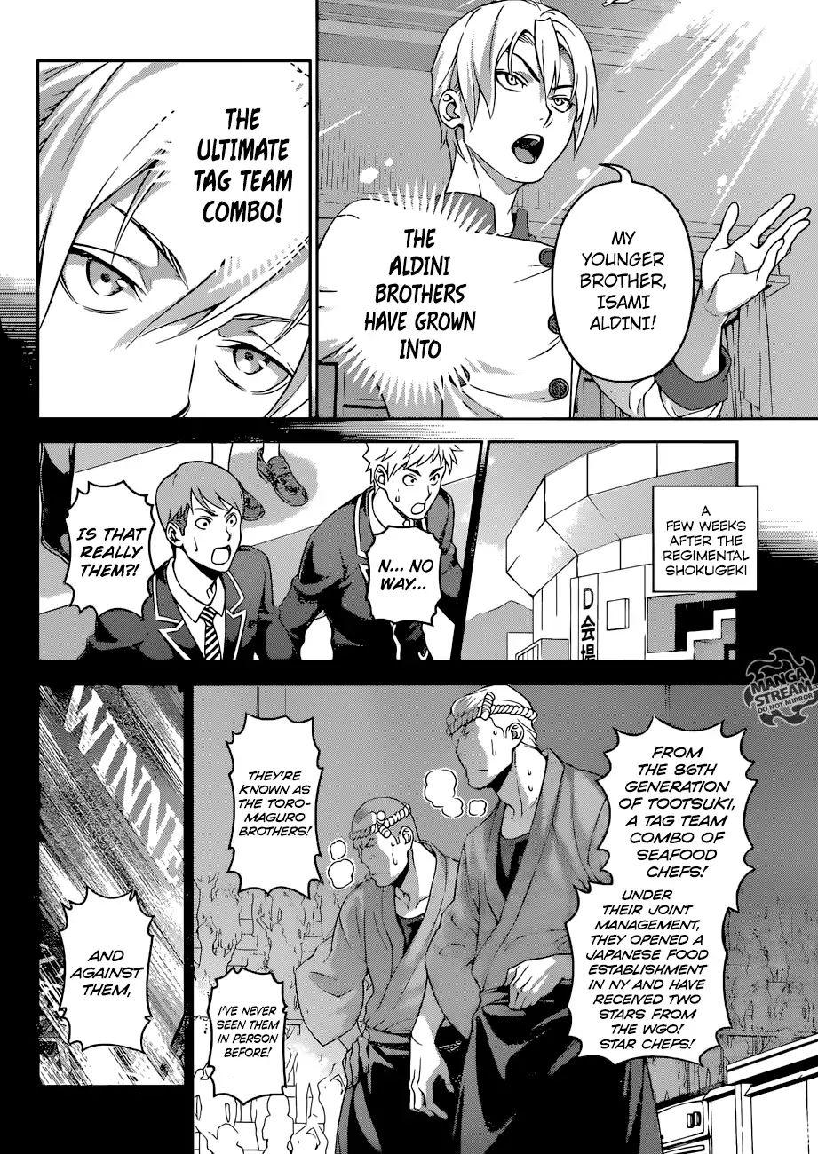 Shokugeki no Soma Chapter 297  Online Free Manga Read Image 9