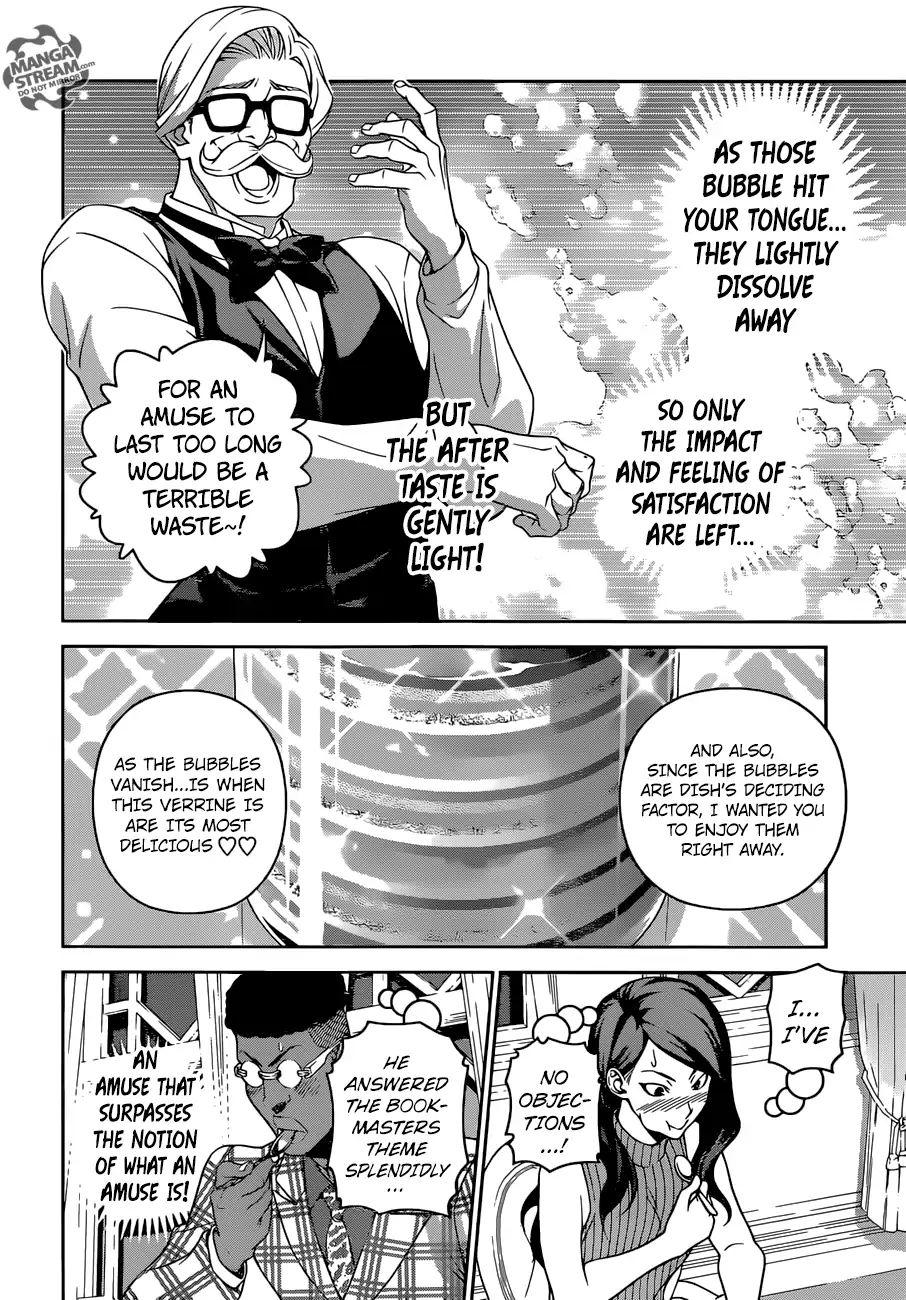 Shokugeki no Soma Chapter 298  Online Free Manga Read Image 13