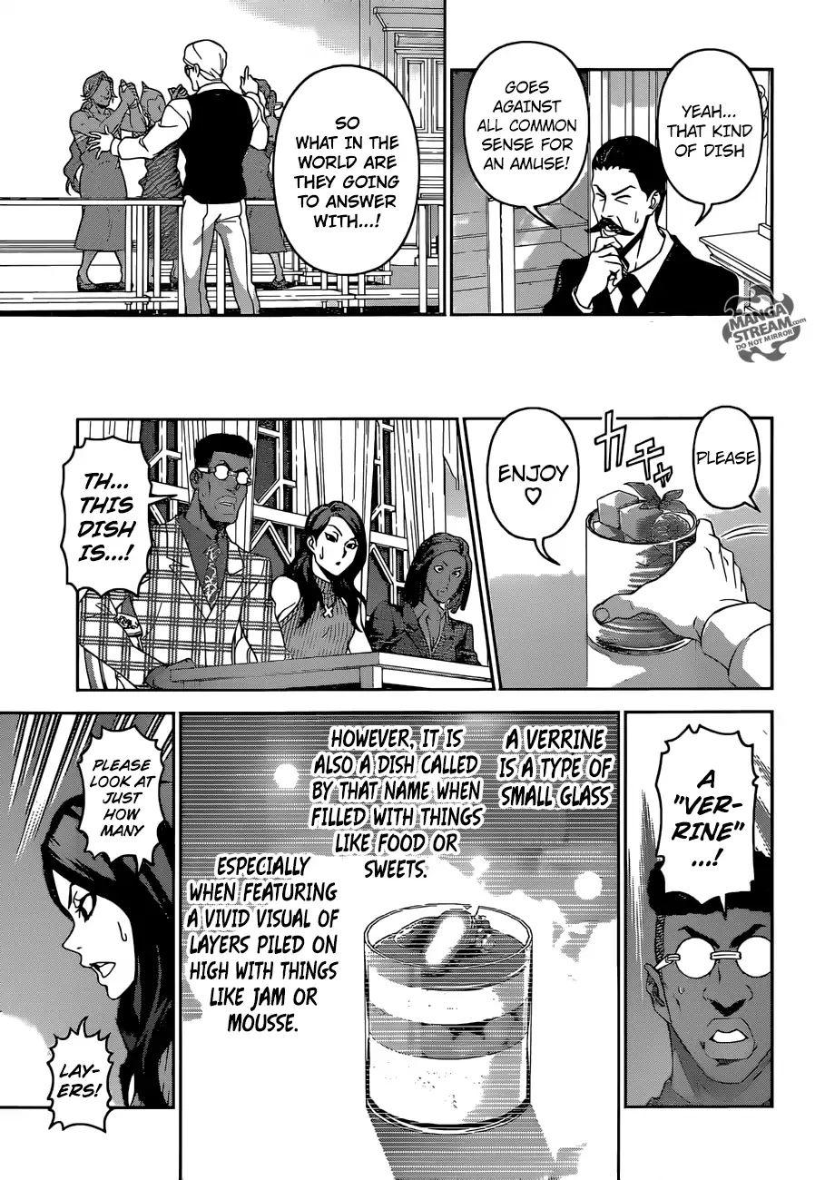 Shokugeki no Soma Chapter 298  Online Free Manga Read Image 8
