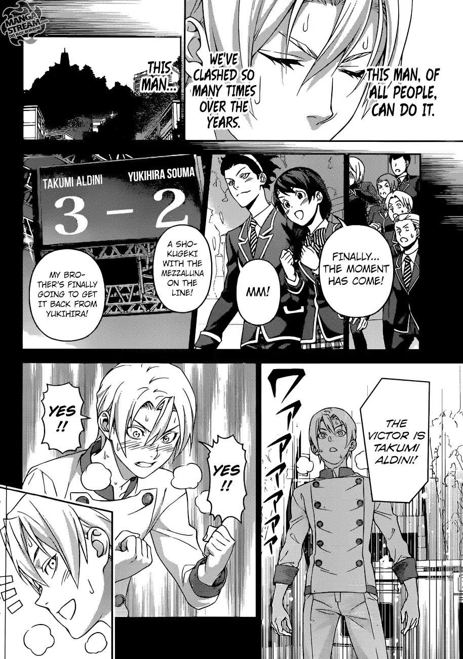 Shokugeki no Soma Chapter 299  Online Free Manga Read Image 13