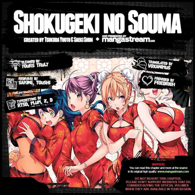 Shokugeki no Soma Chapter 299  Online Free Manga Read Image 2