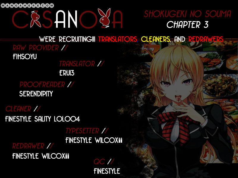 Shokugeki no Soma Chapter 3  Online Free Manga Read Image 1