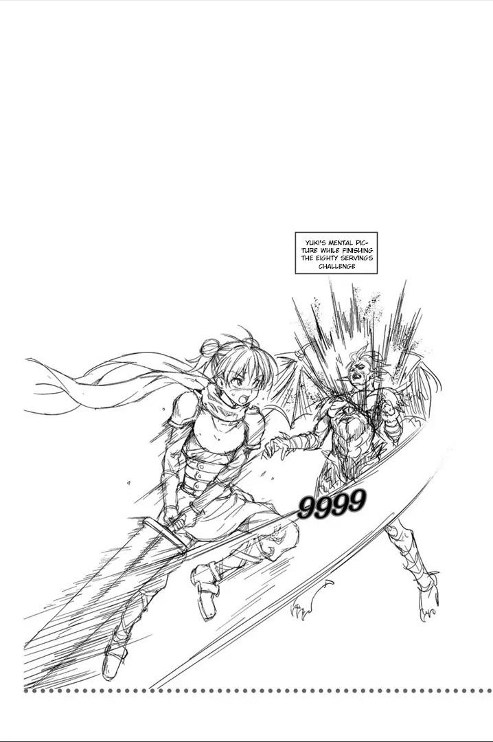 Shokugeki no Soma Chapter 30.5  Online Free Manga Read Image 5