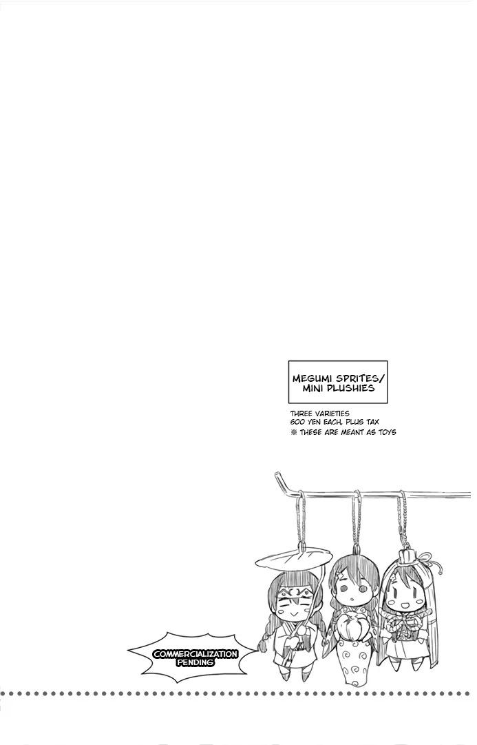 Shokugeki no Soma Chapter 30.5  Online Free Manga Read Image 7