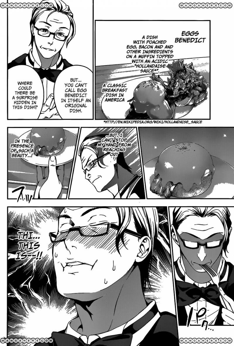 Shokugeki no Soma Chapter 30  Online Free Manga Read Image 15