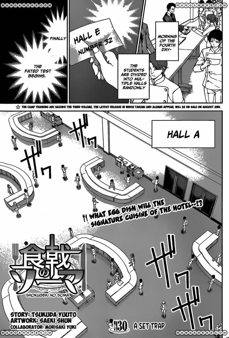 Shokugeki no Soma Chapter 30  Online Free Manga Read Image 2