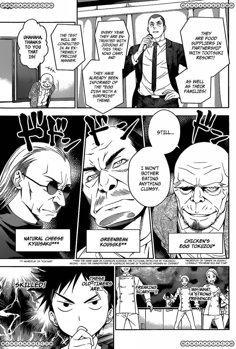 Shokugeki no Soma Chapter 30  Online Free Manga Read Image 6
