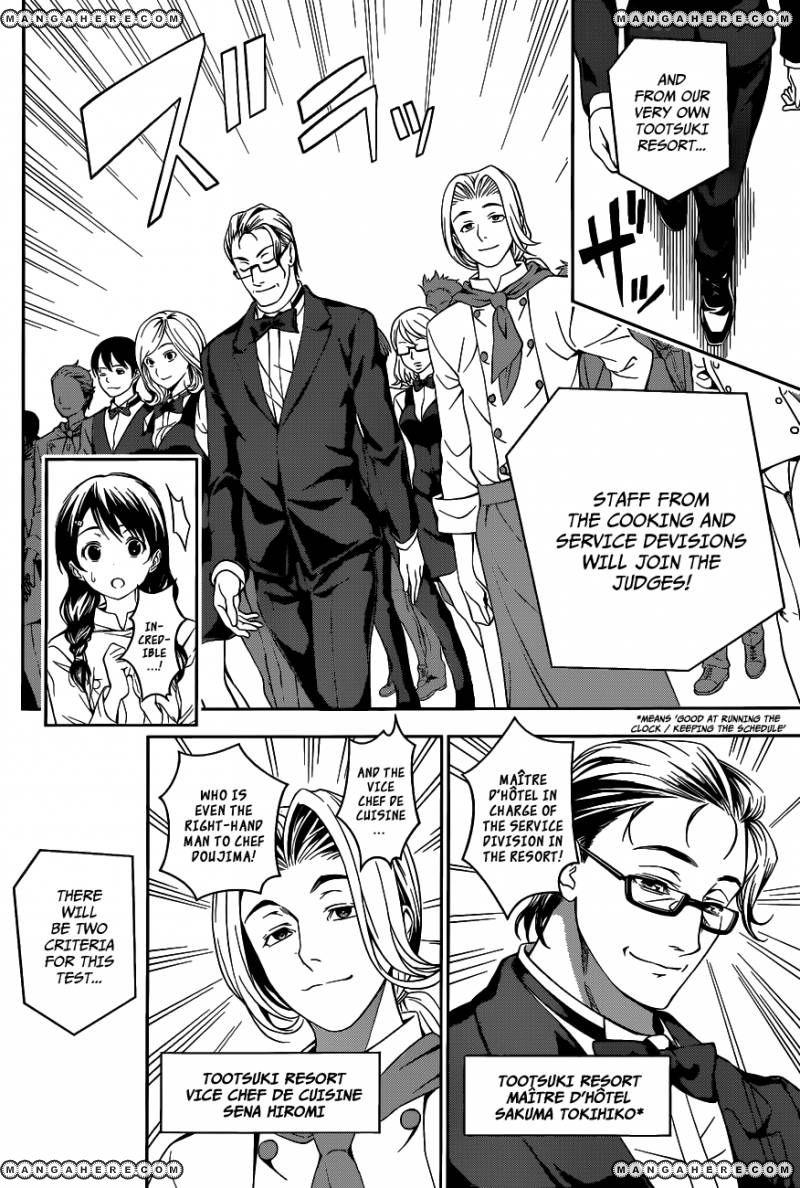 Shokugeki no Soma Chapter 30  Online Free Manga Read Image 7