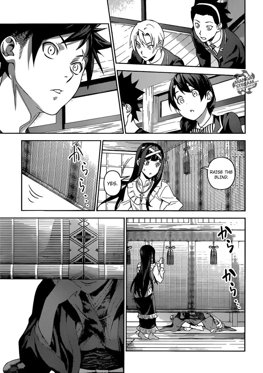Shokugeki no Soma Chapter 300  Online Free Manga Read Image 16