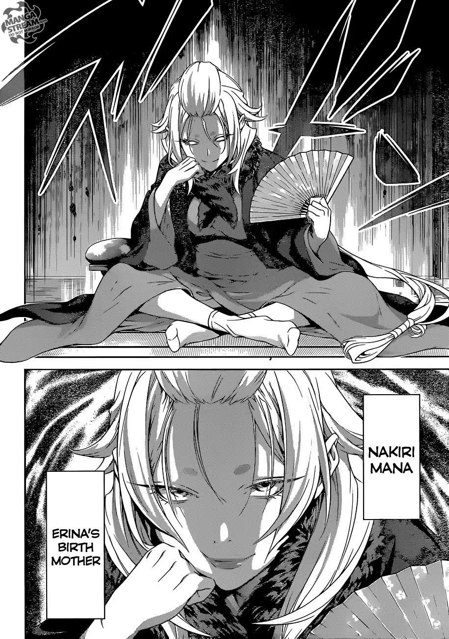 Shokugeki no Soma Chapter 300  Online Free Manga Read Image 17