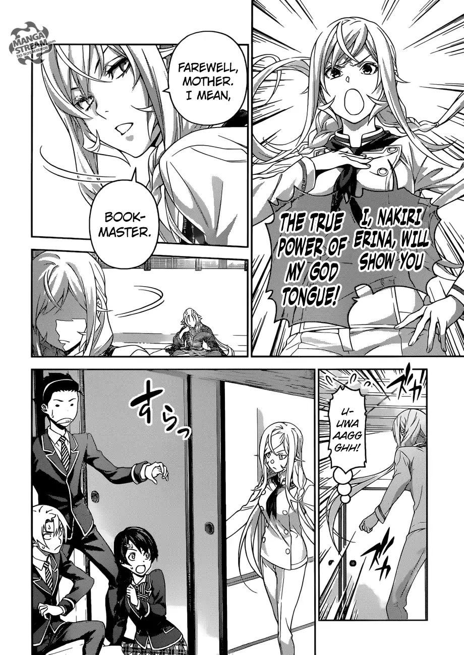 Shokugeki no Soma Chapter 300  Online Free Manga Read Image 19