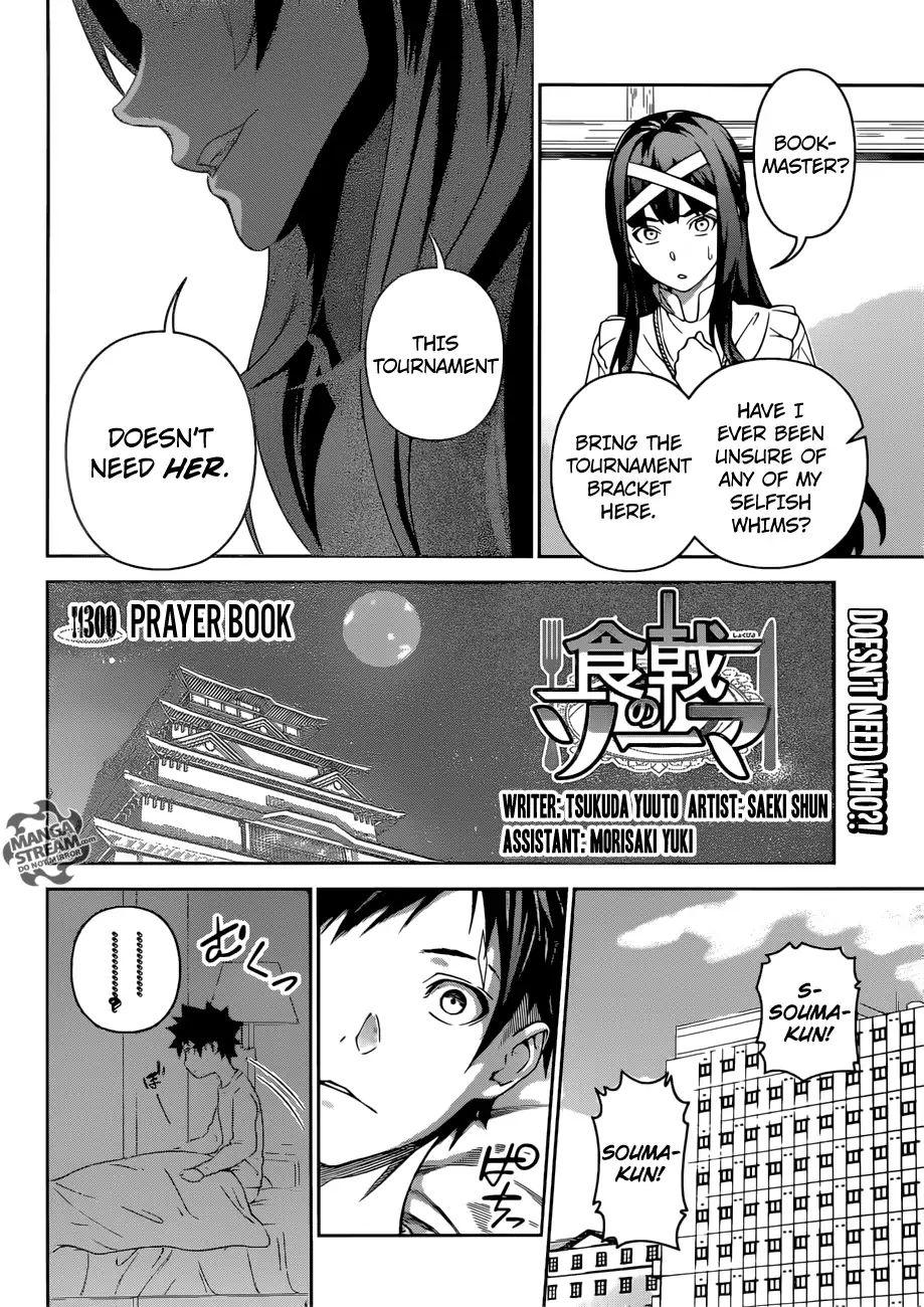 Shokugeki no Soma Chapter 300  Online Free Manga Read Image 5