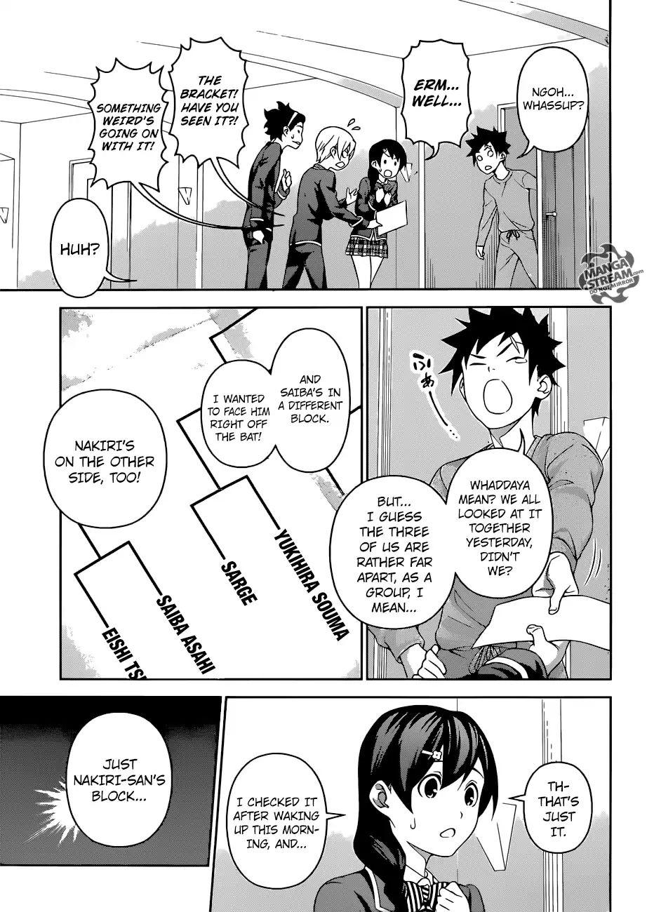 Shokugeki no Soma Chapter 300  Online Free Manga Read Image 6