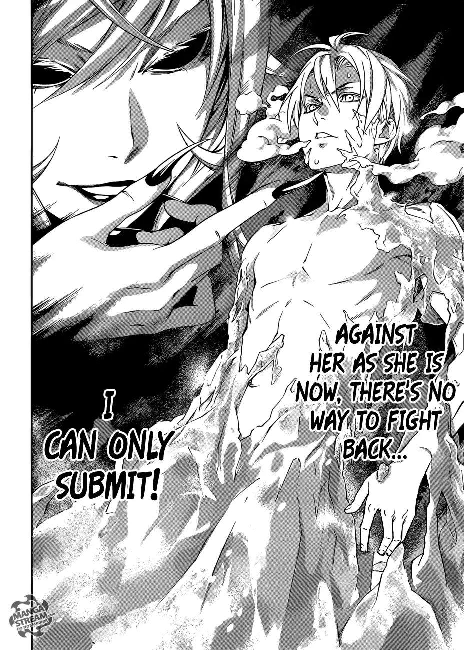 Shokugeki no Soma Chapter 301  Online Free Manga Read Image 17