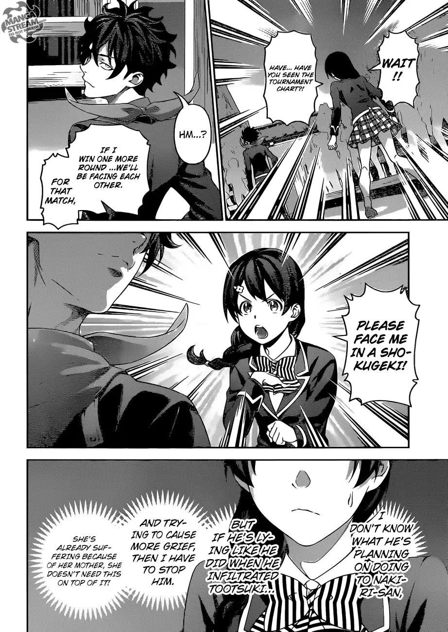 Shokugeki no Soma Chapter 302  Online Free Manga Read Image 5