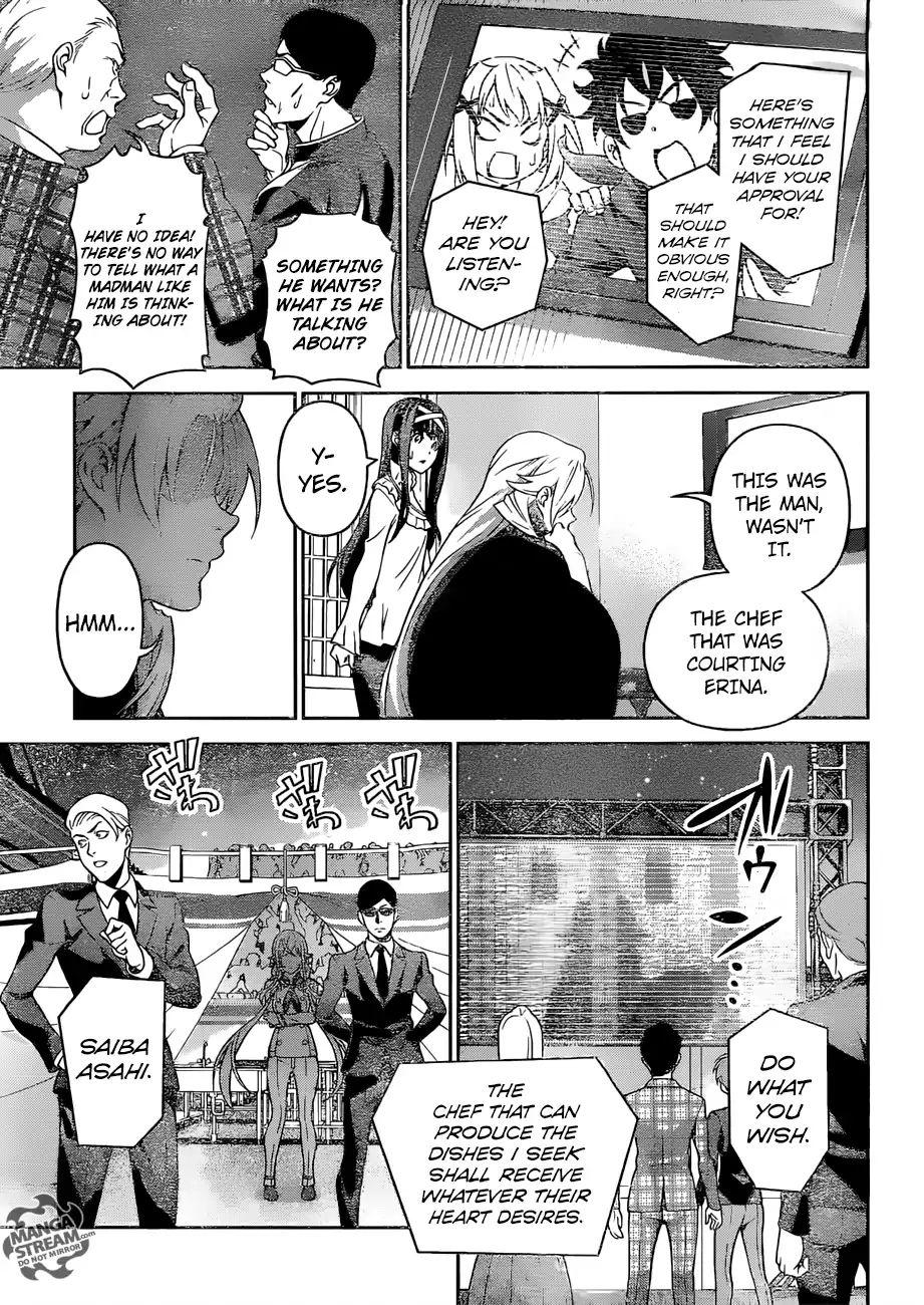 Shokugeki no Soma Chapter 303  Online Free Manga Read Image 16