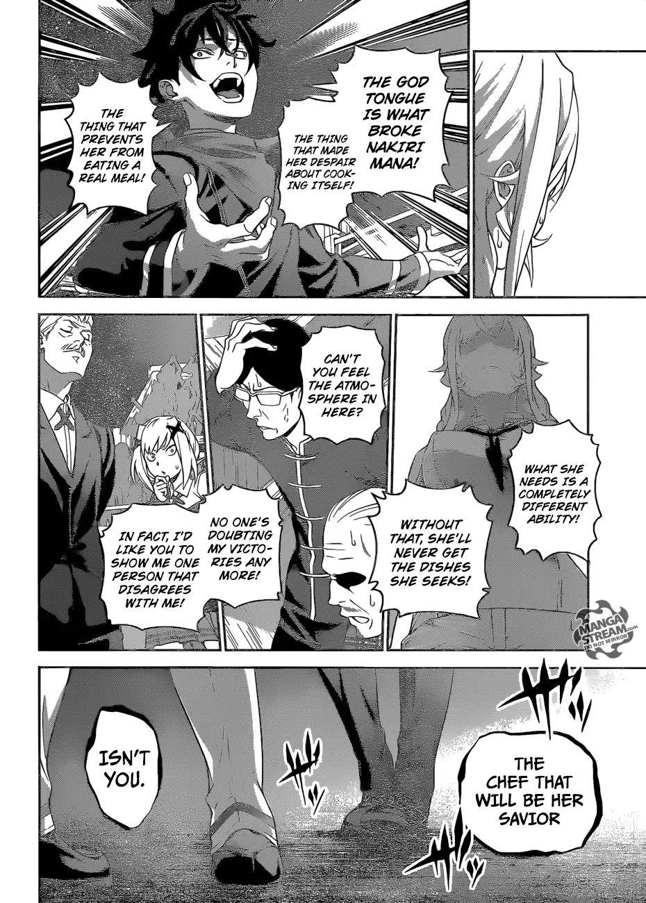 Shokugeki no Soma Chapter 303  Online Free Manga Read Image 19