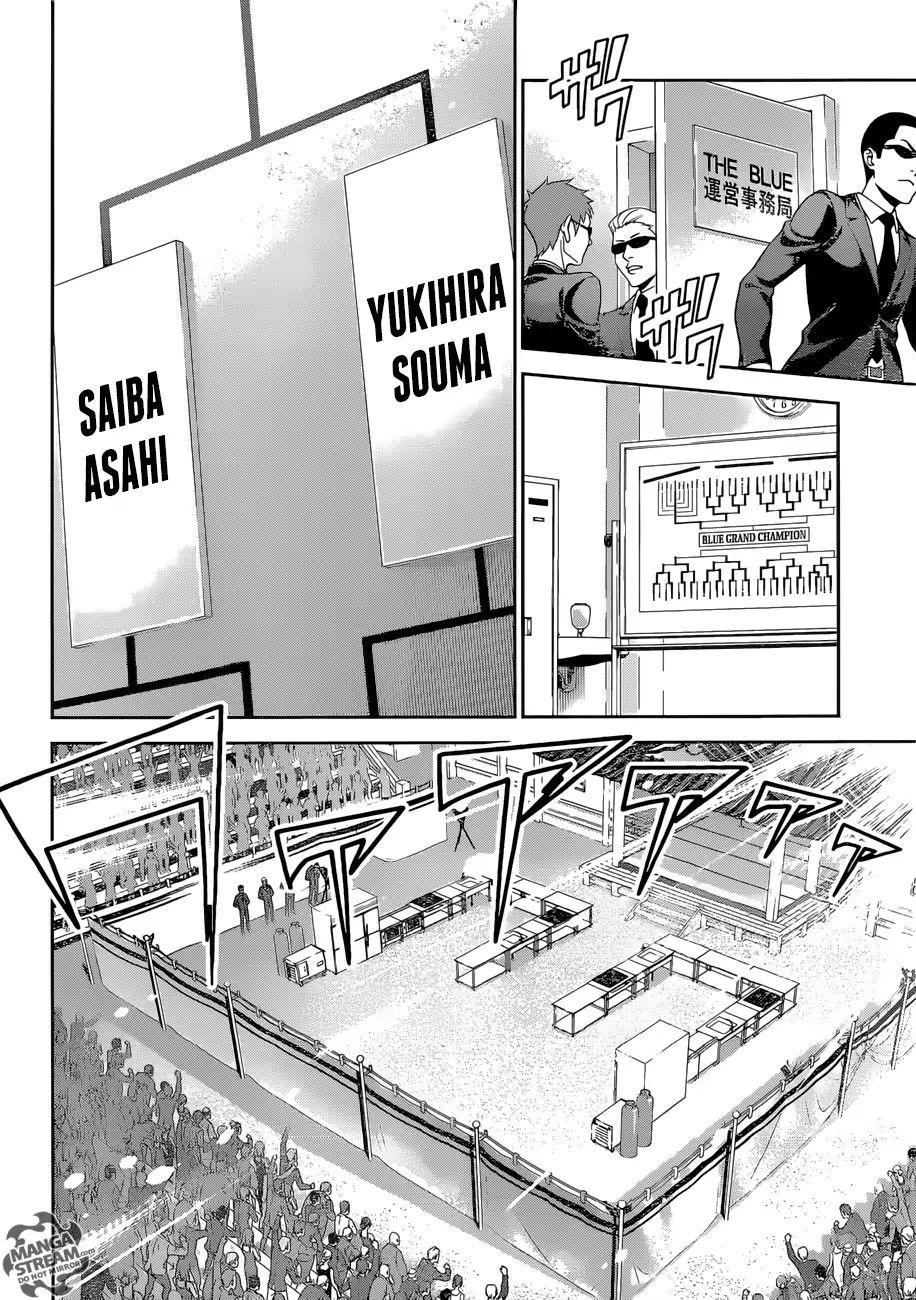 Shokugeki no Soma Chapter 304  Online Free Manga Read Image 15