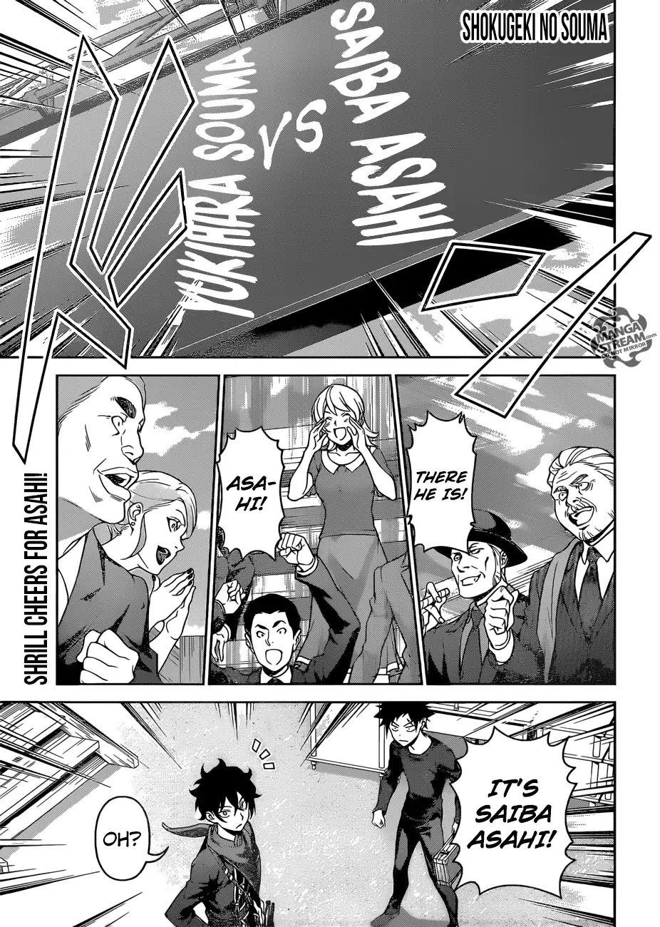 Shokugeki no Soma Chapter 305  Online Free Manga Read Image 1