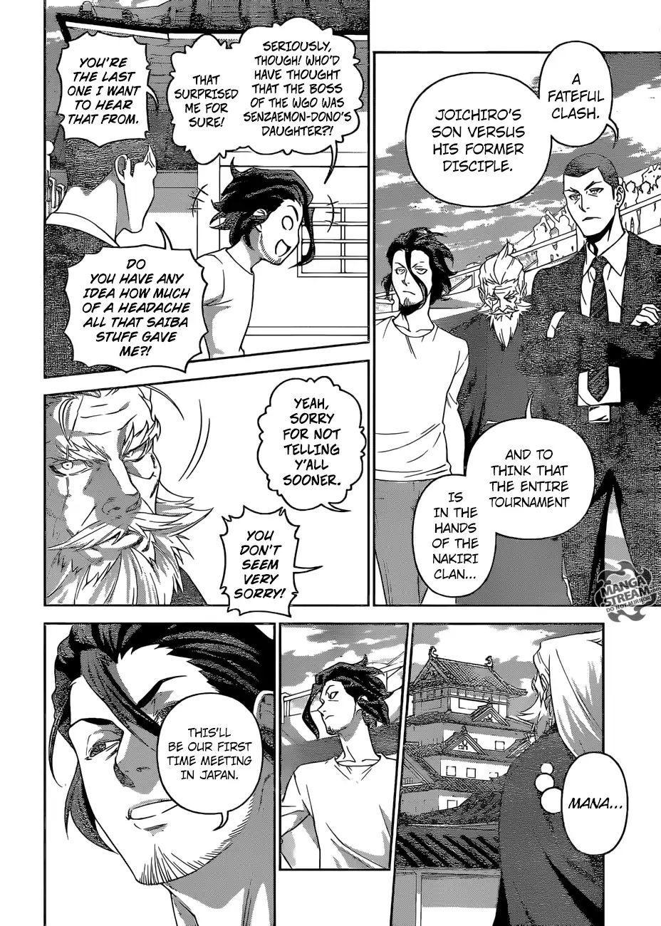Shokugeki no Soma Chapter 305  Online Free Manga Read Image 6