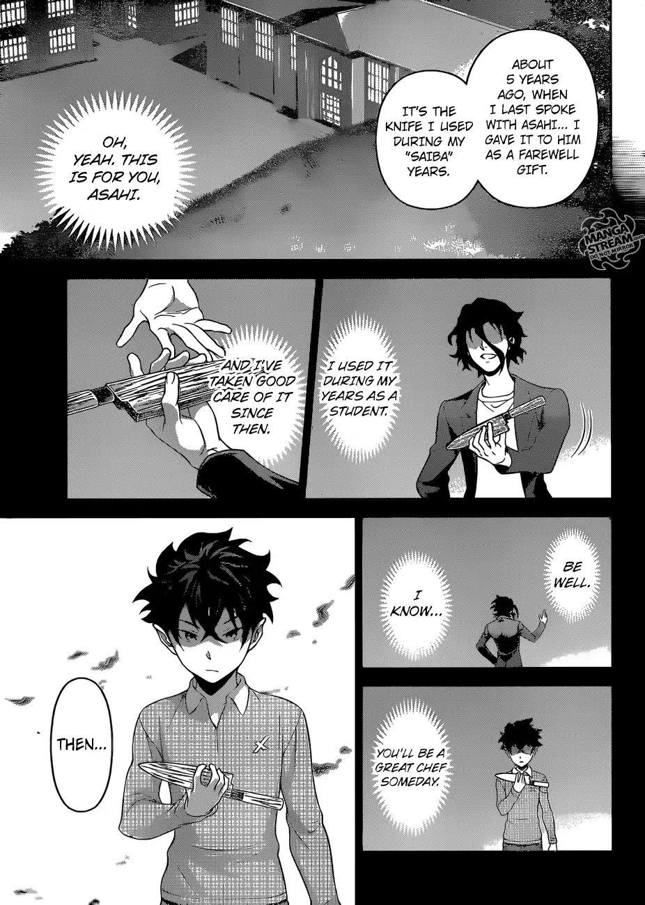 Shokugeki no Soma Chapter 305  Online Free Manga Read Image 9