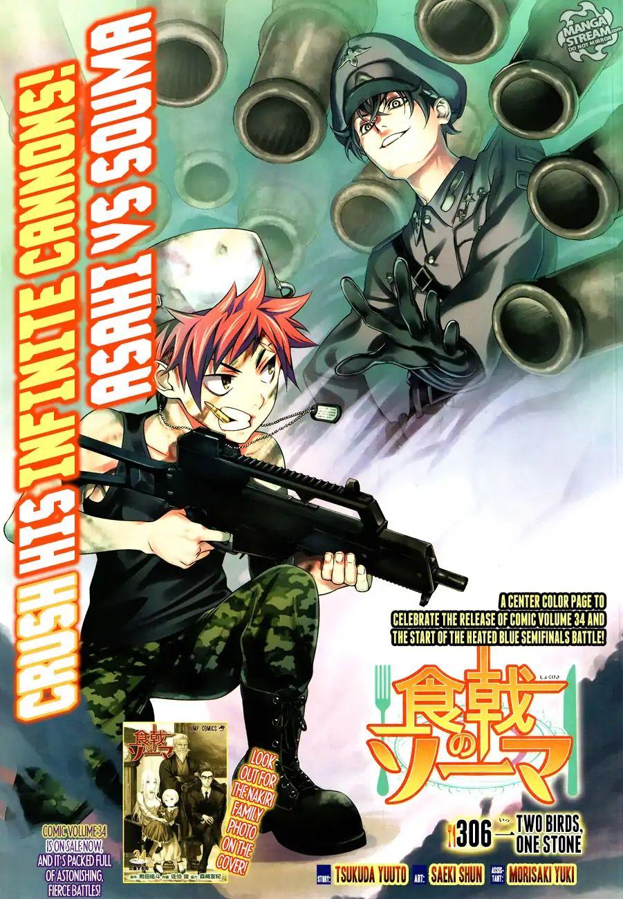Shokugeki no Soma Chapter 306  Online Free Manga Read Image 1