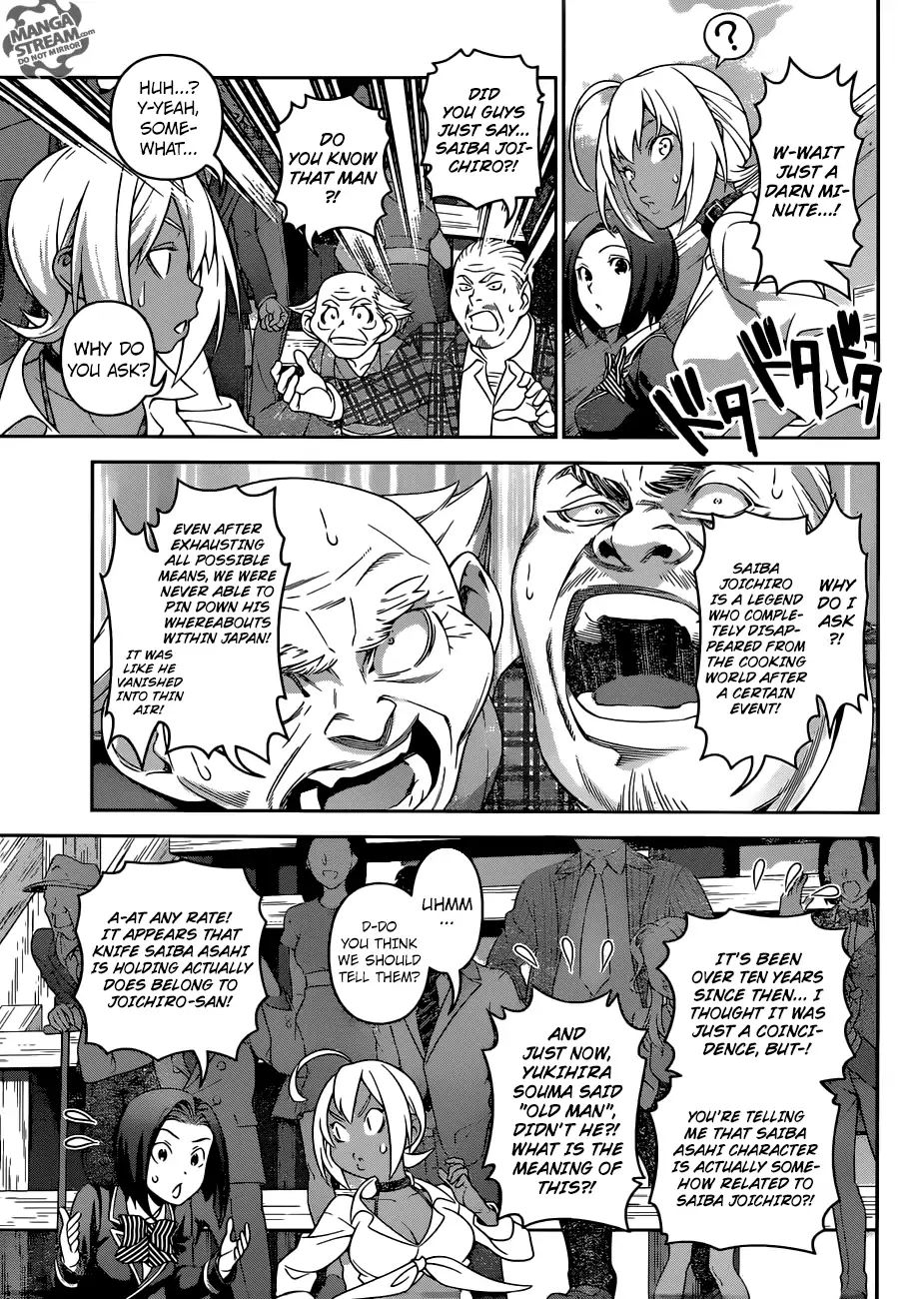 Shokugeki no Soma Chapter 306  Online Free Manga Read Image 4