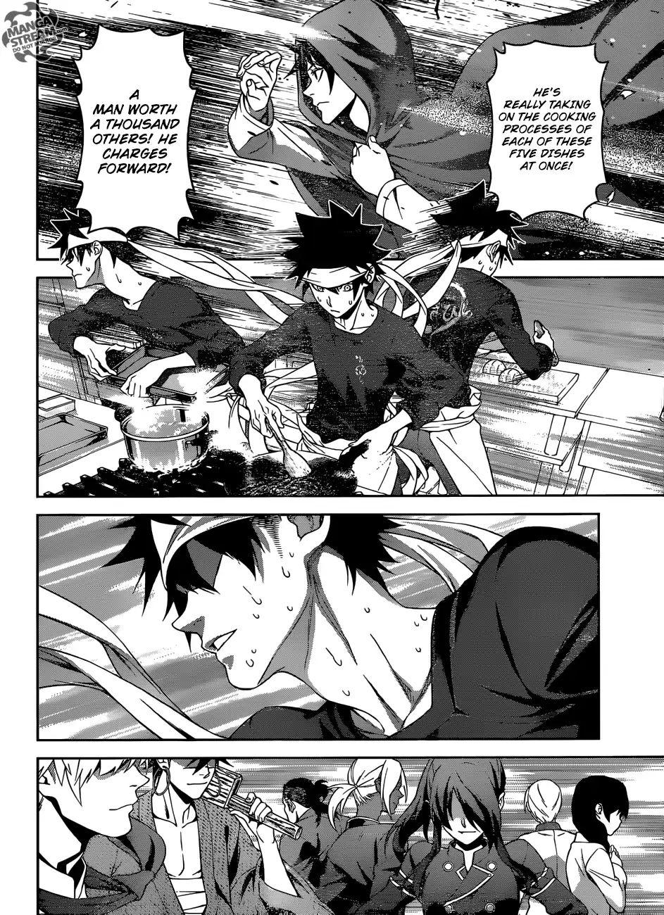 Shokugeki no Soma Chapter 307  Online Free Manga Read Image 11