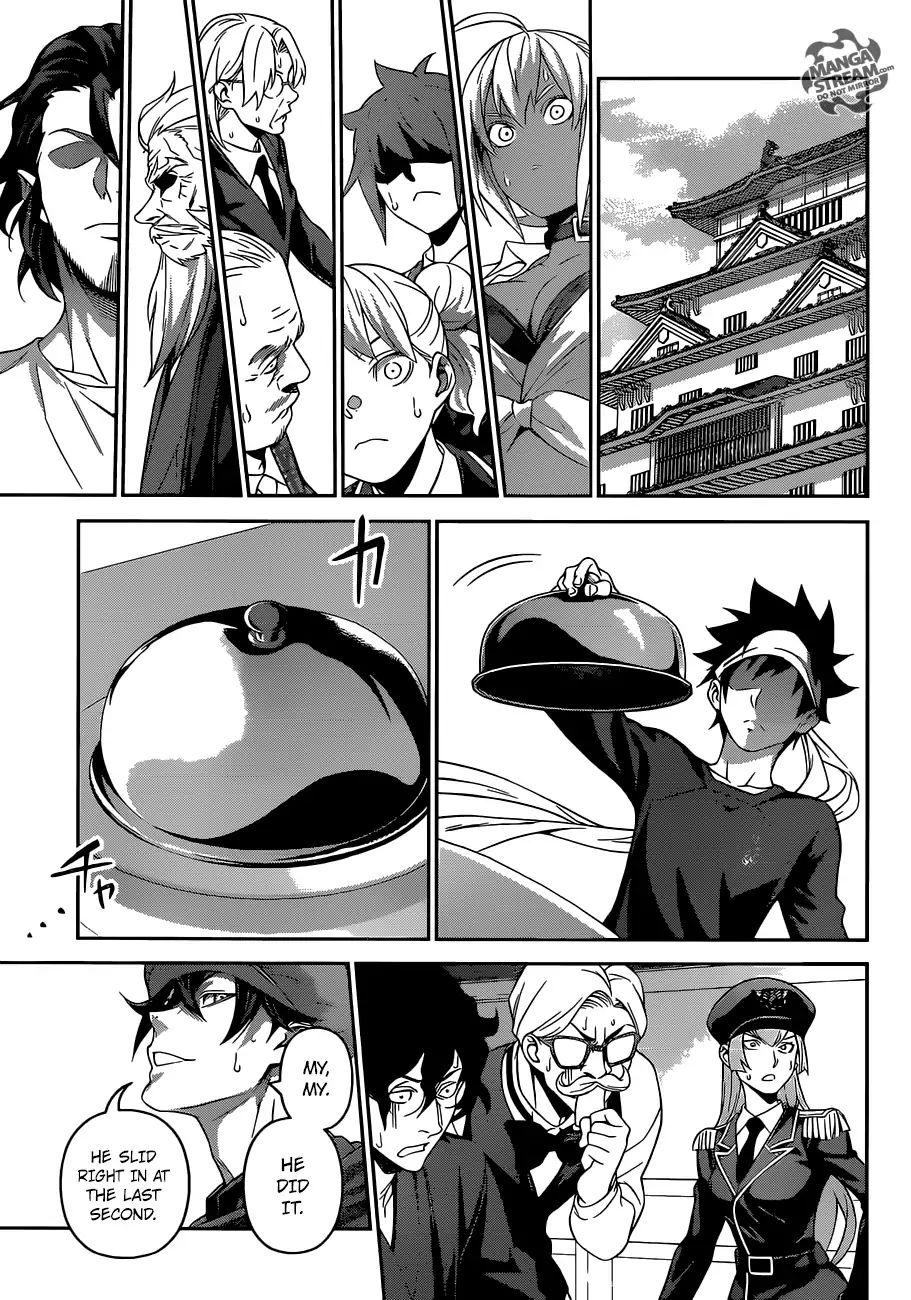 Shokugeki no Soma Chapter 307  Online Free Manga Read Image 16