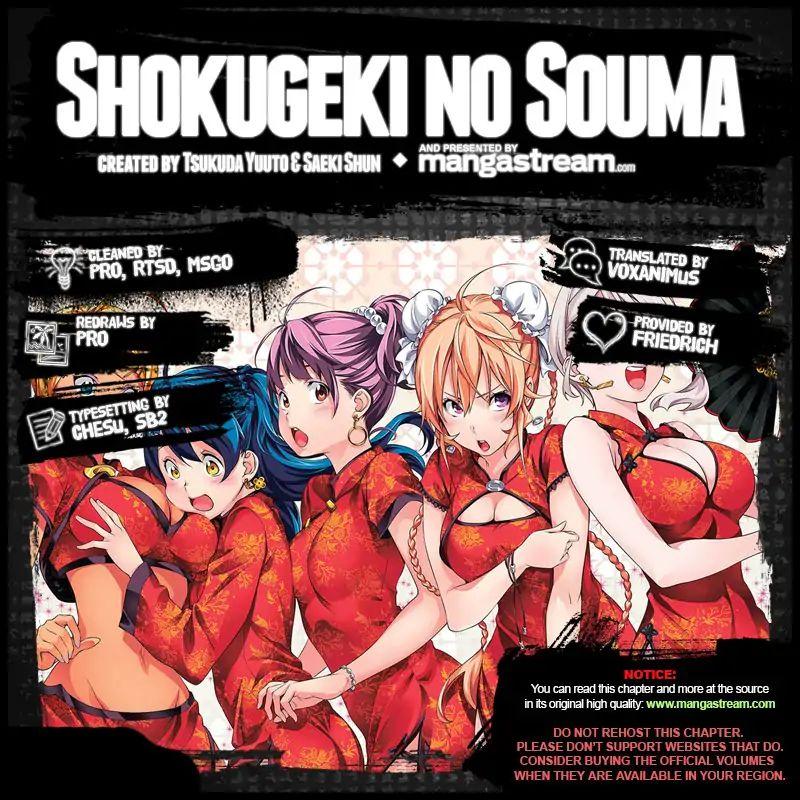 Shokugeki no Soma Chapter 307  Online Free Manga Read Image 2