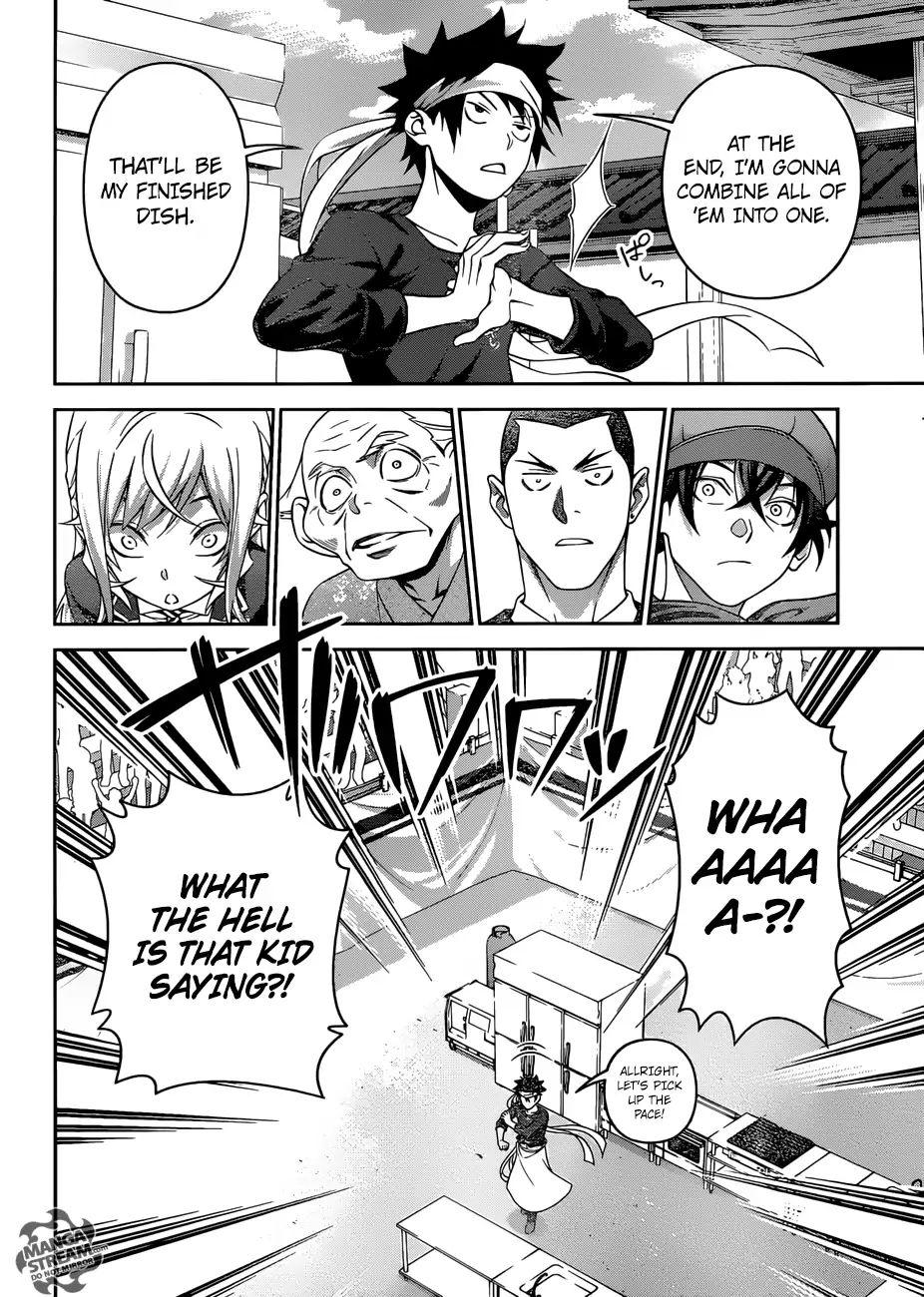 Shokugeki no Soma Chapter 307  Online Free Manga Read Image 4