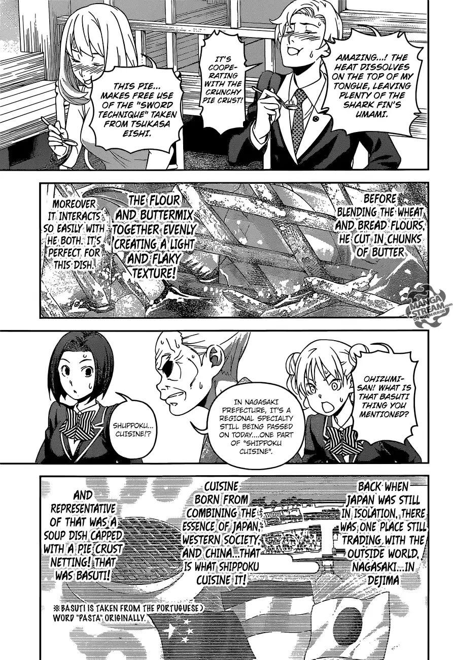 Shokugeki no Soma Chapter 308  Online Free Manga Read Image 10