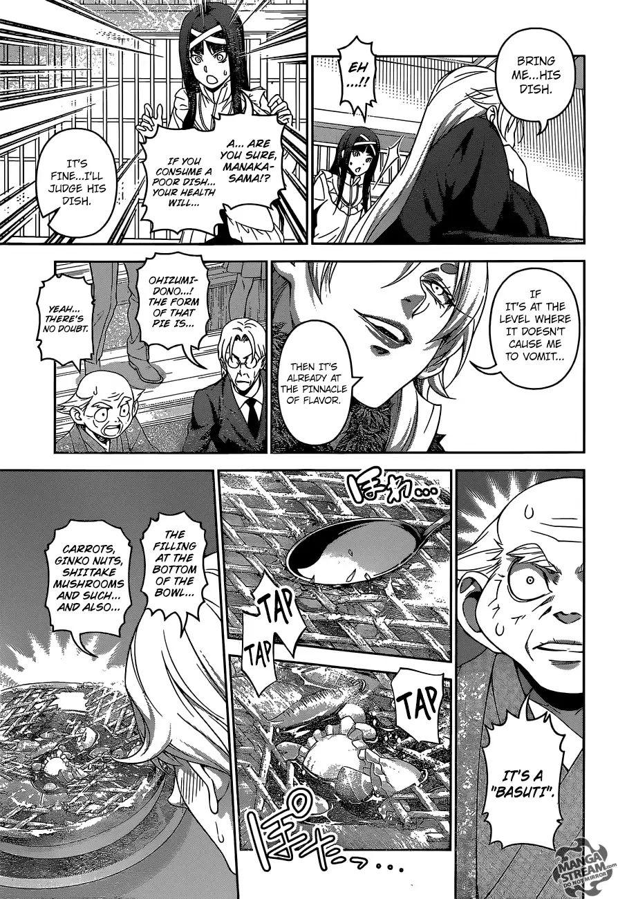 Shokugeki no Soma Chapter 308  Online Free Manga Read Image 8