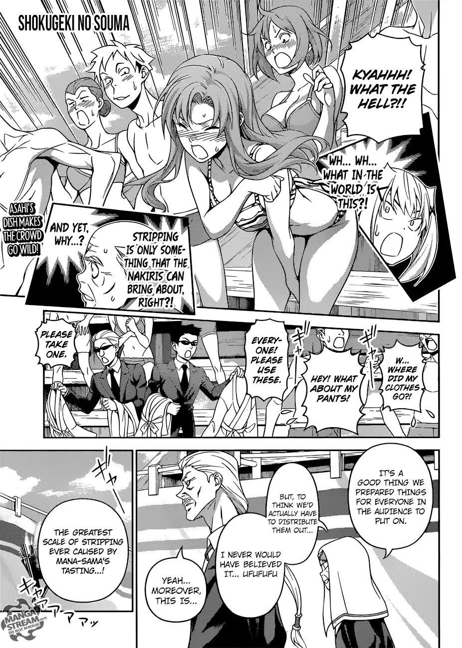 Shokugeki no Soma Chapter 309  Online Free Manga Read Image 1