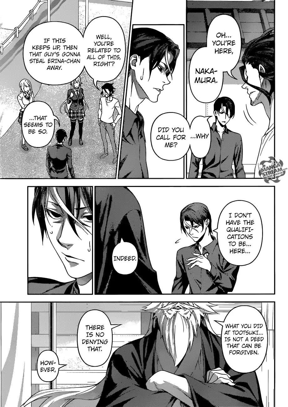 Shokugeki no Soma Chapter 309  Online Free Manga Read Image 10