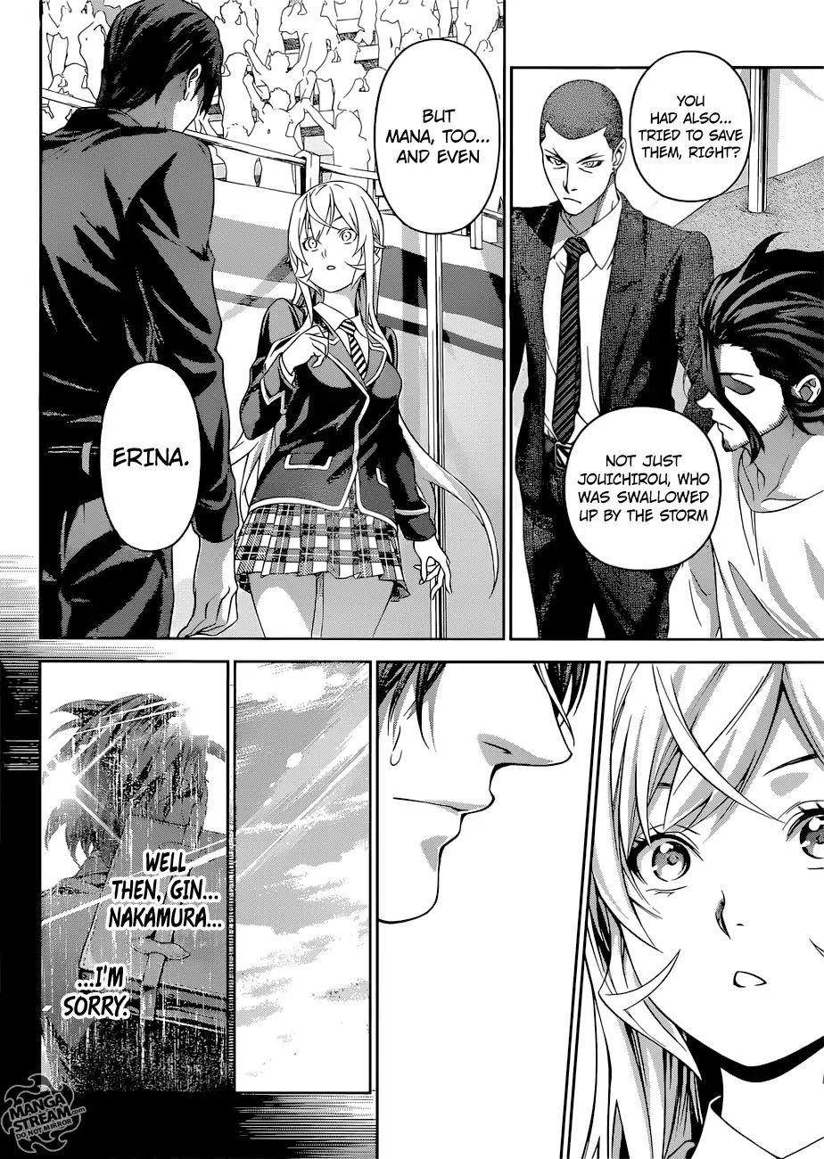 Shokugeki no Soma Chapter 309  Online Free Manga Read Image 11