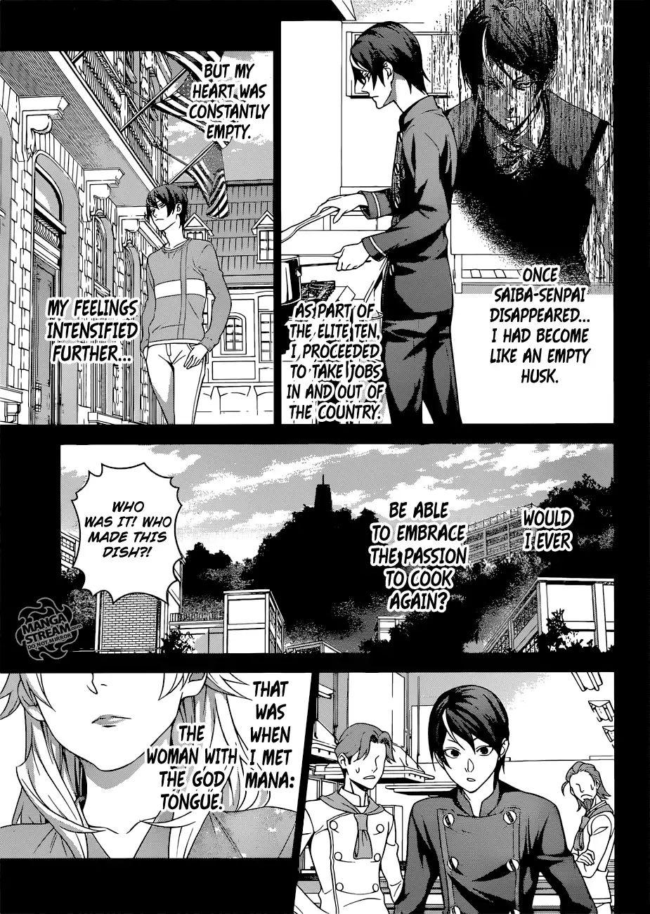 Shokugeki no Soma Chapter 309  Online Free Manga Read Image 12
